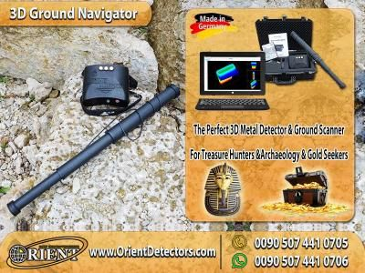 3D Ground Navigator | Latest German Technology in Metal & Gold Detection 2017 The perfect 3d metal detector and ground scanner from OKM's famous future series, for all needs of treasure hunters , archaeologists and gold seekers  #3d_ground_navigator #gold_detectors #Turkey #Iran #Bulgaria #Greece #Russia #USA #UK #India #Spain #Columbia #Portugal #Philippines #Mexico #Argentina #Chile #Serbia  To read full details about the device visit this link…