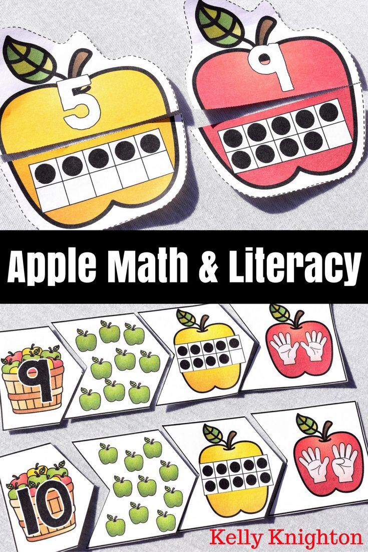 Math and Literacy Centers for Kindergarten - Apple themed! Letter recognition, sound correspondence, 10-frames, counting, numbers, and MORE!