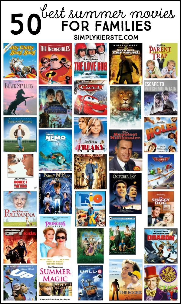 A collection of 50 of the best summer movies for families, including families with teenagers! Summer family movie nights are the best!