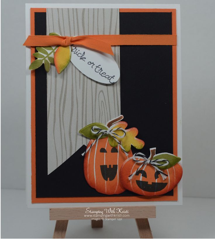 stampin up fall fest pumpkin duo - Stampin Up Halloween Ideas
