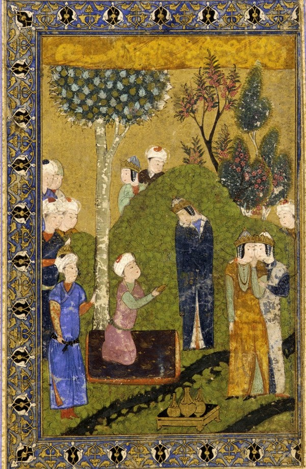 Folio from an unidentified text; Prince and Princess in a Garden  circa 1480  Turkoman period  Opaque watercolor, ink and gold on paper  H: 25.4 W: 16.1 cm  Iran
