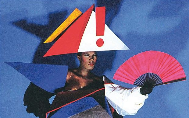 Grace Jones maternity dress, 1979. Postmodernism in the late 1970s.