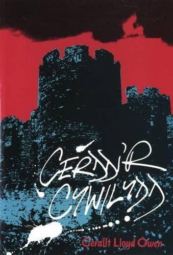 Cerddi'r Cywilydd by Gerallt Lloyd Owen https://www.amazon.co.uk/dp/0860740358/ref=cm_sw_r_pi_dp_x_jzAOybPXXF1EY