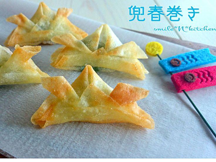るんるんママsmile N Kitchen's dish photo 子どもの日 兜春巻き   http://snapdish.co #SnapDish #簡単料理 #こどもの日 #揚げ物