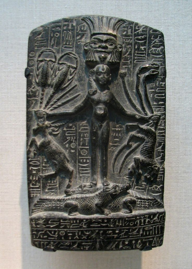 The ancient Egyptian god of the sun, son of Osiris and ...