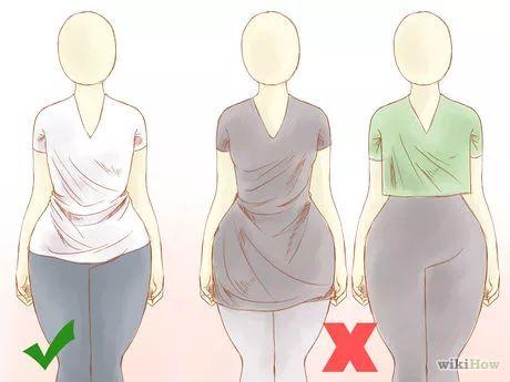 Titel afbeelding Dress if You've Got a Pear Shaped Figure Step 7