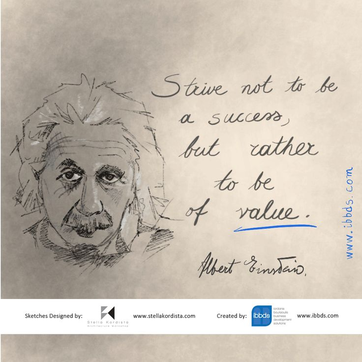 #Inspirational #Quotes, #Albert #Einstein, by #ibbds