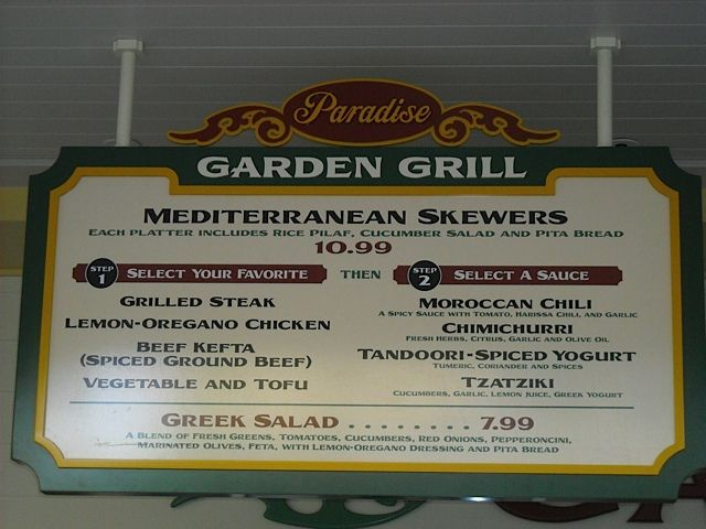 Paradise Garden in California Adventure. Don't let the pizza and hot dogs distract you, there's food that's tasty and healthy as well.