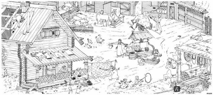 Иллюстрация 2 из 2 для Деревня. С карандашом в историю - Варвара Разакова   Лабиринт - книги. Источник: Лабиринт