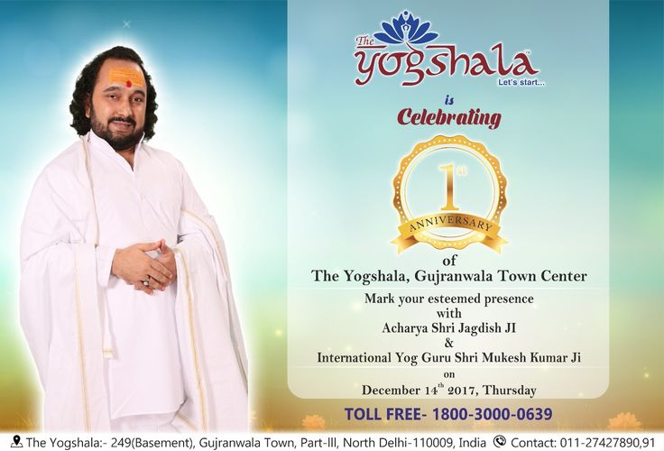 Namo Gange Namaskar! Dear all, Today, The Yogshala Team is celebrating its 1st Anniversary at The Yogshala cenitre Gujranwala Town, North Delhi, India. Mark your esteemed presence with Acharya Shri Jagdish Ji maharaj & International Yog Guru Mukesh Kumar Ji. http://www.theyogshala.com  #TheYogshala #Health #Wellness #Anniversary #GujranwalaTown #Delhi #FirstAnniversary
