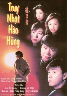 Phim Truy Nhật Hào Hùng
