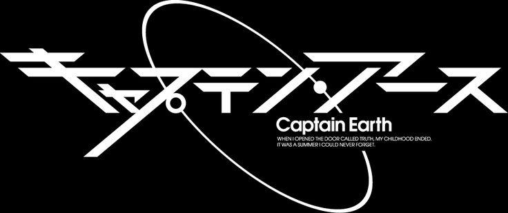 TVアニメ「キャプテン・アース」公式サイト http://captain-earth.net/