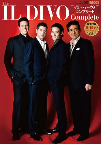 79 best images about il divo on pinterest limo wicked - Il divo free music ...