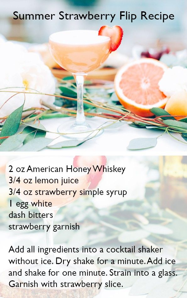 Summer Strawberry Flip Recipe #cocktails #drinks #whiskey