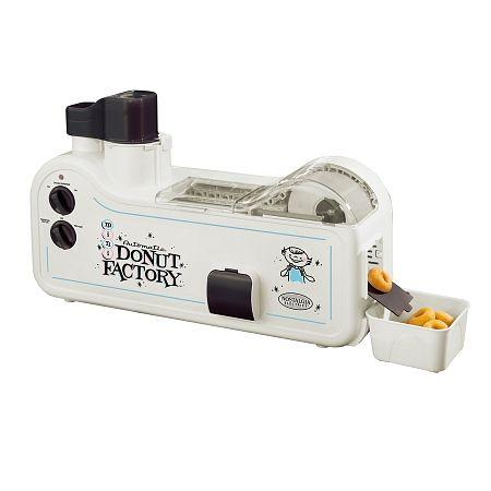 Nostalgia Electrics MDF-200 Automatic Mini Donut Factory - 1 ea