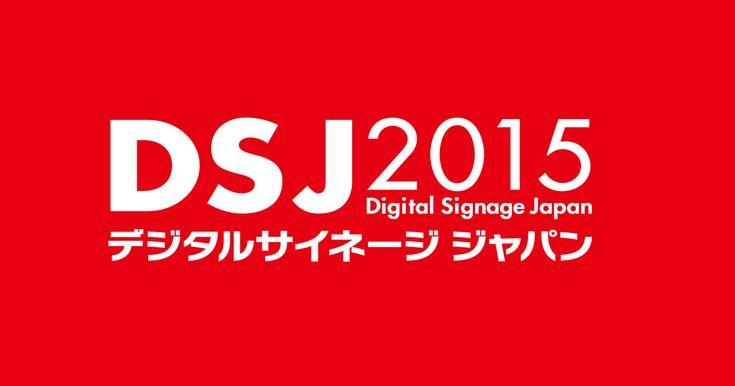 Digital Signage Japan