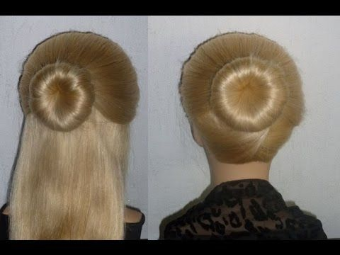 Schnelle Frisur:Dutt selber machen:Alltag/Arbeit/Schule/Freizeit.Peinados.Donut Hair Bun - YouTube