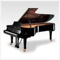 Yamaha pianos!