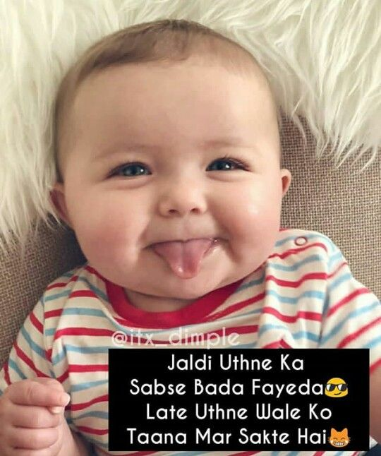 Cute Baby Quotes Funny Girl Quotes Cute Funny Quotes