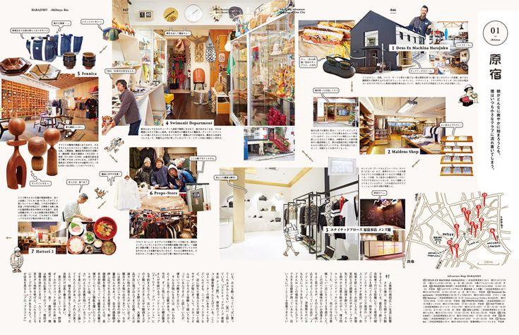 2015 May CONTENTS 特集 ポパイ探検隊が行く! 東京大冒険。 038 助六寿司をどこで食すべきか。 045 東京冒険マップを作ろう。 01原宿 02千駄ヶ谷 0 ...