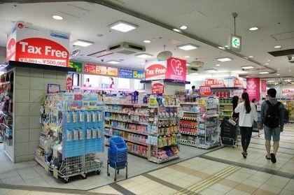[후쿠오카 쇼핑] 하카타역의 면세 가능한 드럭스토어 <오가약국> : 네이버 블로그