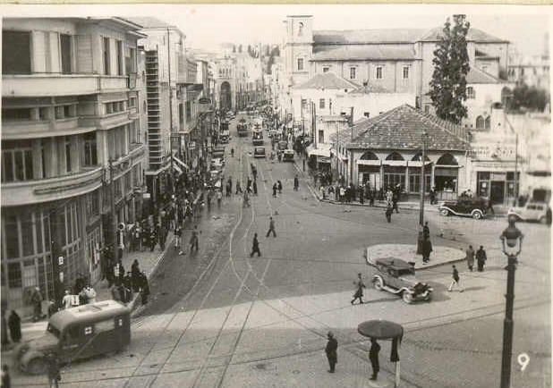 North of Martyrs Square #Beirut #Lebanon 1942