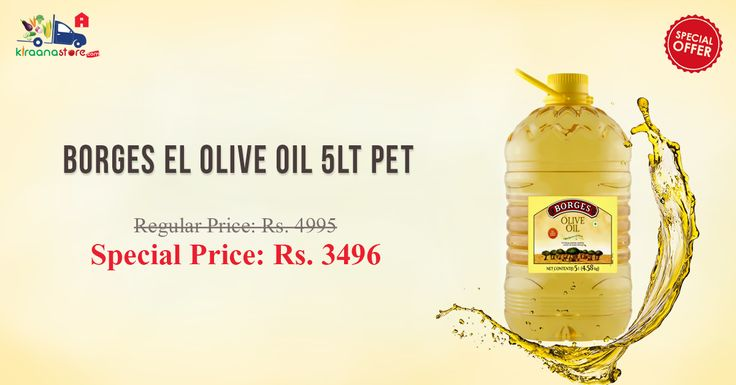 Shop online for Borges oil 5 Ltr at less than MRP on Kiraanastore.