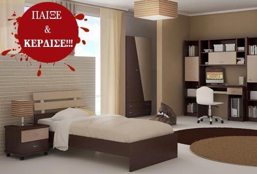 Κερδίστε ένα παιδικό κρεβατάκι με  κομοδίνα αξίας 700 euro απο την εταιρεία MASIVA HOME PLUS!
