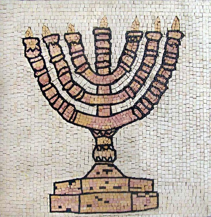 Hannukah Jewish Mosaic Mural Design