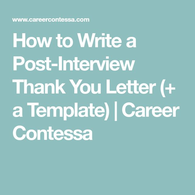 8 best Resume images on Pinterest Cover letters, Learning and Resume - offer acceptance letters