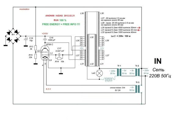re selfrunning free energy devices