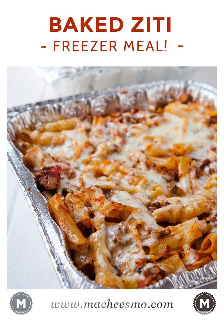 Freezer Baked Ziti: A great freezer casserole of ziti pasta with meat sauce and lots of cheese. A great winter meal that freezes perfectly!