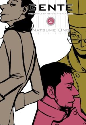 Gente Graphic Novel 2 (200 pgs)