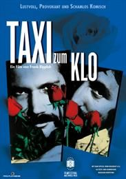 Taxi to the Toilet / Taxi zum Klo / Такси до туалета  (1980)