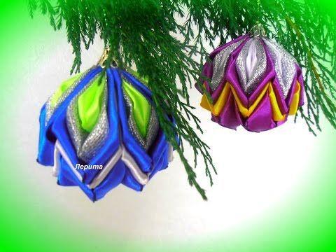 Новогодние игрушки на ёлку своими руками, шарики канзаши от Лериты. - YouTube