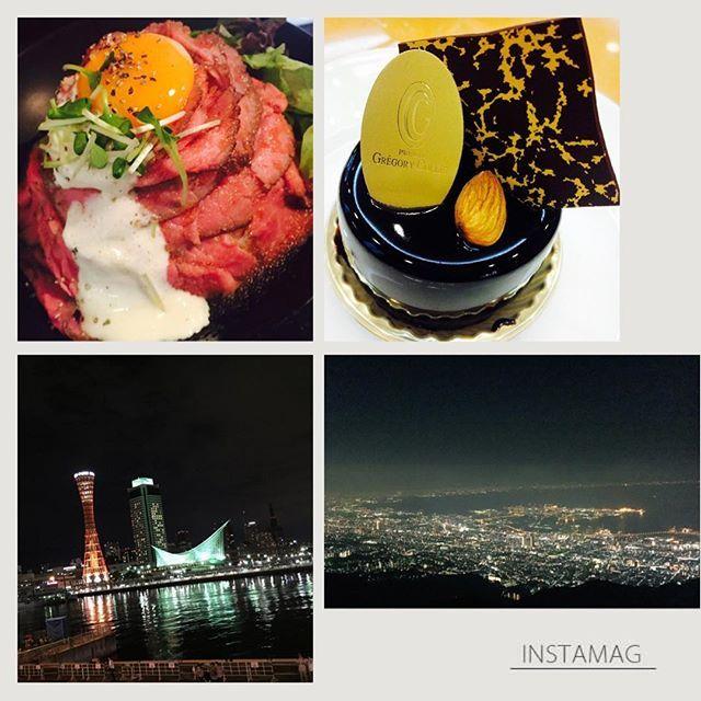 Instagram【yu_min88gd】さんの写真をピンしています。 《大阪と神戸日帰り旅行💕楽しすぎた〜😘☺️😋💗 #この日食べまくりでやばい #たこ焼きから始まり #レッドロックでローストビーフ丼 #名前忘れたけど神戸で有名なケーキ屋さん #南京町で肉まん #アイス #帰りに明石焼き #やば #笑 #初の六甲山 #夜景 #めっちゃ綺麗だた》