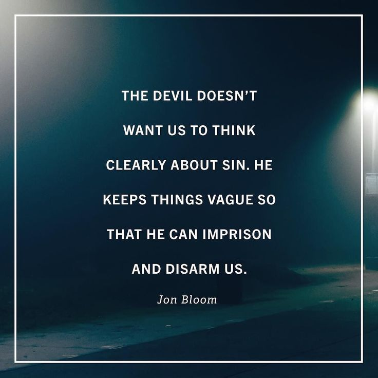 """""""The victory that overcomes the world is our faith (1 John 5:4). This is precisely why the devil does not want us to think clearly about sin. He wants to keep things vague so he can imprison or disarm us. But Jesus wants us to think clearly. He wants us to know the truth because the truth brings freedom: 'If you abide in my word you are truly my disciples and you will know the truth and the truth will set you free.' (John 8:3132) So as freedom fighters lets fight against 'unbelieving hearts'…"""