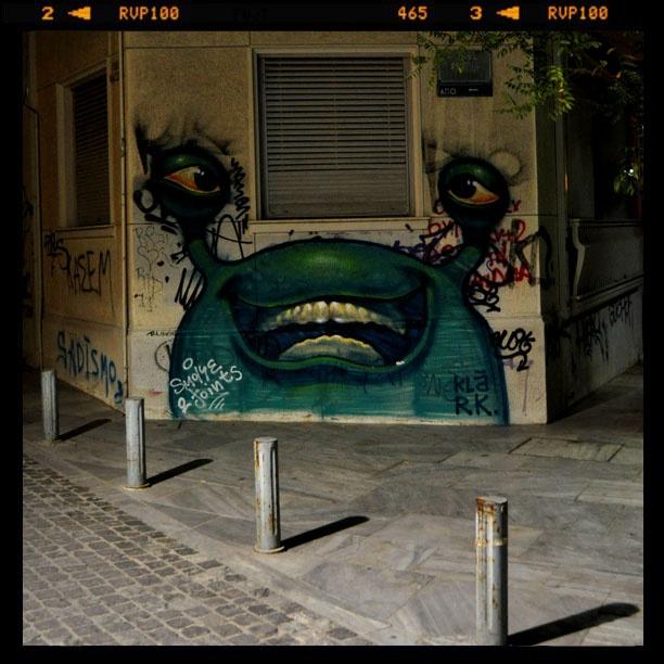 Greece/athens/12.12.12