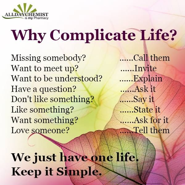 dont make life complicated quotes relationship