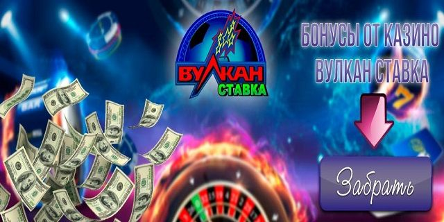 лучшие игровые автоматы играть бесплатно богатство индии