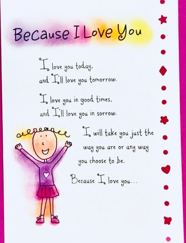 A Quotes Image By Margit Angove Niece Quotes Birthday Wishes