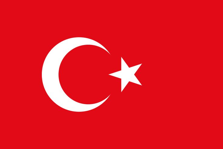 The flag of Turkey was officially adopted on June 5, 1936 The white crescent and star, symbols of Islam, are placed slightly to the left on the red field, and that shade of red dates back to the Ottoman Empire in the 17th century.