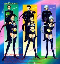 Sailor Star Maker (anime) - Sailor Moon Wiki - Wikia