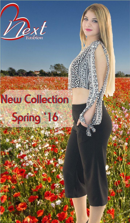 #women #next #fashion #clothes #zip #culotte #black #pattern #cropped #top #stylish #cute #outfit #spring #2016 #γυναικεία #μόδα #ρούχα #ζιπ #κιλότ #μαύρο #εμπριμέ #κοντό #μπλουζάκι #άνοιξη