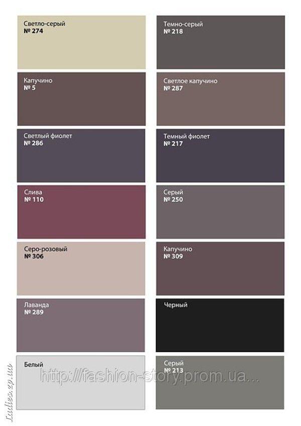 серо-коричневый цвет сочетание: 20 тыс изображений найдено в Яндекс.Картинках
