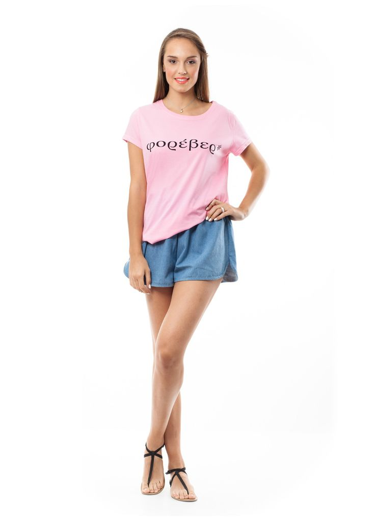 T-shirts made in Greece! English words written in Greek! φορέβερ* (forever) t-shirt!