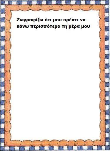 10672063_10203988404805981_7209213196701914856_n.jpg (374×512)