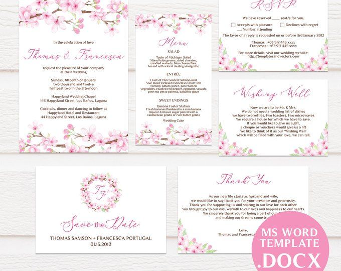 Cassette Tape Wedding Invitation Template Printable Wedding