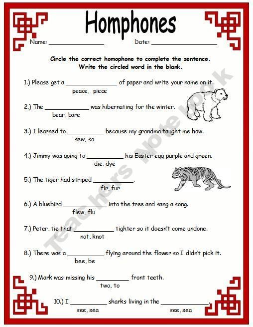Homophones Worksheets 3 Classroom Goodies Pinterest