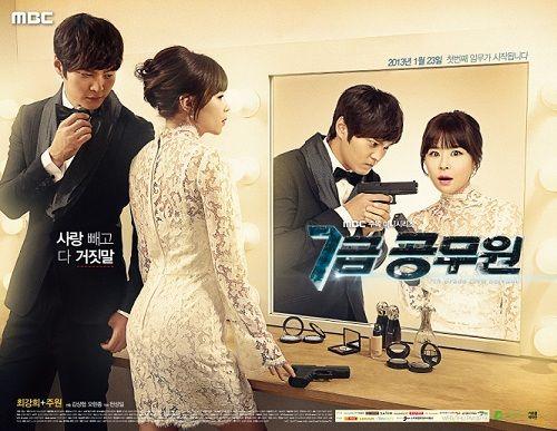 Lobbyist korean drama ost download paul rudd bio imdb k drama list 0 9 101st proposal 18 vs lobbyist lotus flower fairy love and mightylinksfo